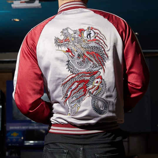 The Dragon of Dojima
